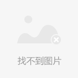One-way Throttle Valve